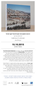 Yaakov Israel_Invitation Book_2_News 5