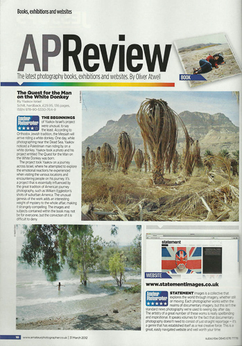 "2003 – Mier Ronnen ""Eye of the aperture"" in The Jerusalem Post, Friday Art (Israel), 19 September 2003, p B14"