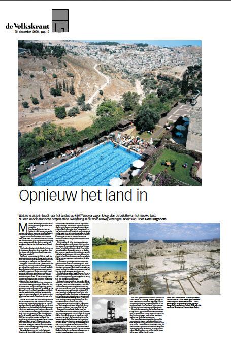 "2003 – Mier Ronnen ""Eye of the aperture"" in The Jerusalem Post, Friday Art (Israel), 19 September 2003, p B14"